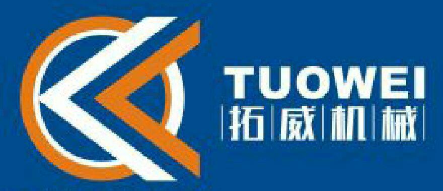 青州市拓威自动化设备有限公司