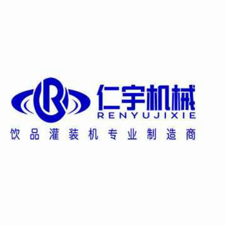 蘇州仁宇機械有限公司