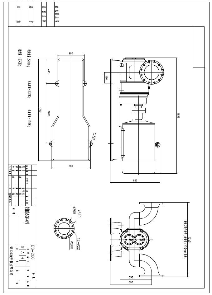 嵊州市博工机械科技有限公司