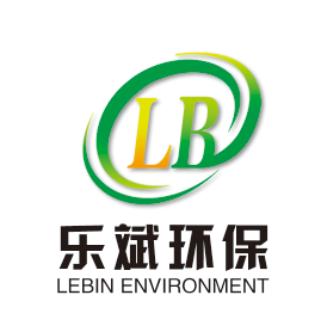 山东乐斌环保科技有限公司