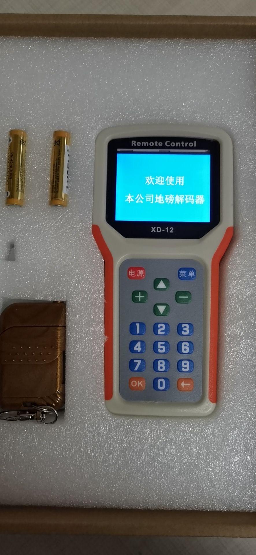 深圳鑫顺电子有限公司