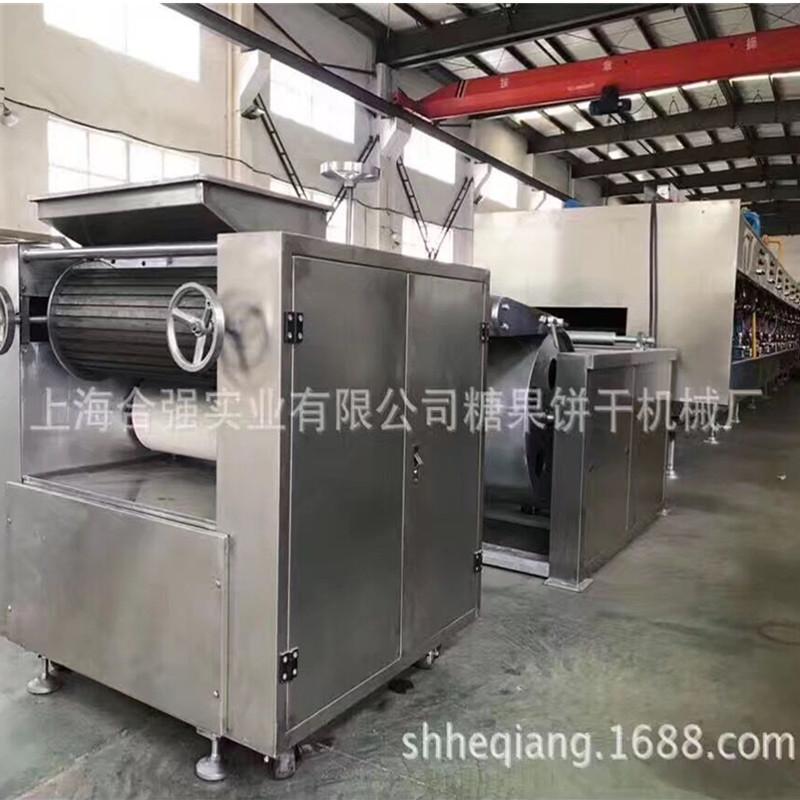上海合强实业有限公司糖果饼干机械厂