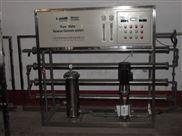 水厂专用反渗透纯净水设备路得公司为您提供