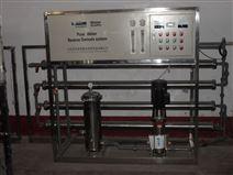 水厂专用反渗透纯净水设备路得manbetx为您提供