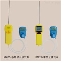 南京二氧化碳检测仪厂家/型号 红外式传感器