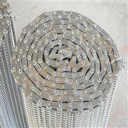厂家加工不锈钢马蹄链 输送设备用长城网带