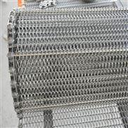 供应人字型输送机网带 304不锈钢输送网带