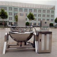 YC-100L厂家直销肉制品燃气卤制蒸煮锅