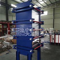 不锈钢可拆板式换热器 纺织工业换热设备