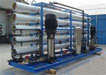 路得纯净水设备质高价优水处理设备生产线