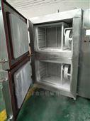 低温急速冷冻柜