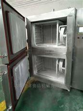 400*600低温急速冷冻柜