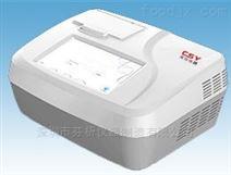 猪瘟PCR多通道检测仪深芬仪器