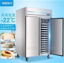 太原哪里卖插盘式冷冻柜 饼盘柜慕斯速冻柜