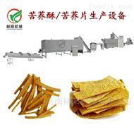 苦荞片生产设备膨化食品生产线