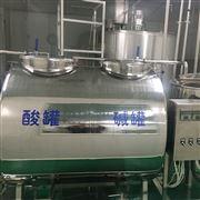 茶果汁饮料灌装机