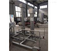 食品厂专用运料设备升降式食品料斗升降机