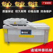 大米成型抽真空包装机