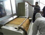 隧道式小麦胚芽微波烘干机