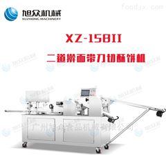 XZ-15C食品厂全自动两道带刀切擀面酥饼机多功能