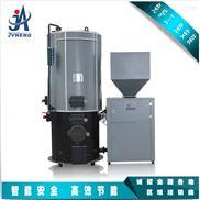浙江聚能500kg生物质蒸汽发生器环保锅炉