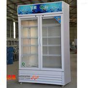 齐全-黄冈哪有卖饮料冷藏柜