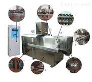 宠物食品水产饲料膨化设备