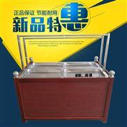 豆制品机械设备 燃气电动两用手工豆皮机