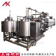 全自动多功能硬糖生产机械 糖果生产线