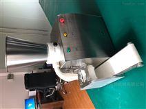 新型半自动小型饺子机