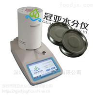 东莞食品水分分析仪