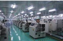 杭州象限科技有限公司