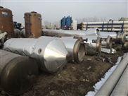厂家出售二手四效25吨蒸发器