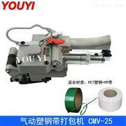 CMV-19气动铝锭打包机