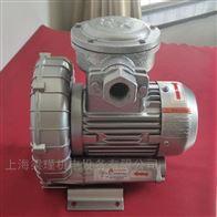 EX-G-1燃气增压专用0.75KW高压防爆鼓风机