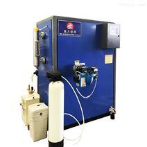 环保设备蒸汽发生器