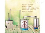 廠家直銷電加熱純糧釀酒設備