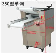 杭州市诚泰厂家直销全自动揉面机家用小型揉面机