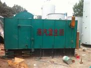 梧州北海天然气蒸汽发生器厂家报价