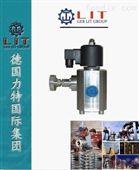进口带手动控制高压电磁阀 德国力特LIT品牌