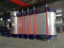 供应全焊接板式换热器,热交换器厂家