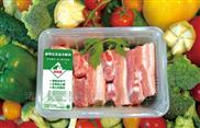 猪肉充氮气调包装机