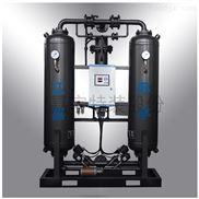 厂家直销冷冻式干燥机1.5立方 2m3螺杆空压机冷冻压缩空气干燥机