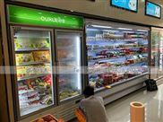 北京超市立式冰柜标准尺寸有哪些呢