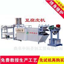 豆腐皮生产机械,小型千张机成套设备价格