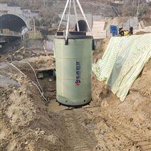 陕西西安一体化污水泵站厂家直销玻璃钢