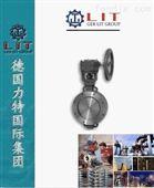 進口蝸輪對夾式硬密封蝶閥 德國力特LIT品牌