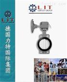 進口消防信號蝶閥 德國力特LIT品牌