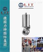 進口氣動衛生級蝶閥 德國力特LIT品牌