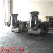调味品颗粒机 红糖姜茶造粒机 高效旋转设备